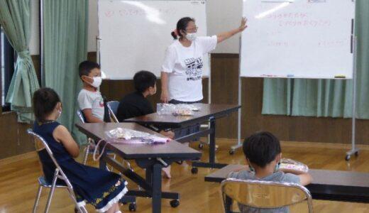 8月22日 令和2年度第1回「やってみ隊」子ども会議